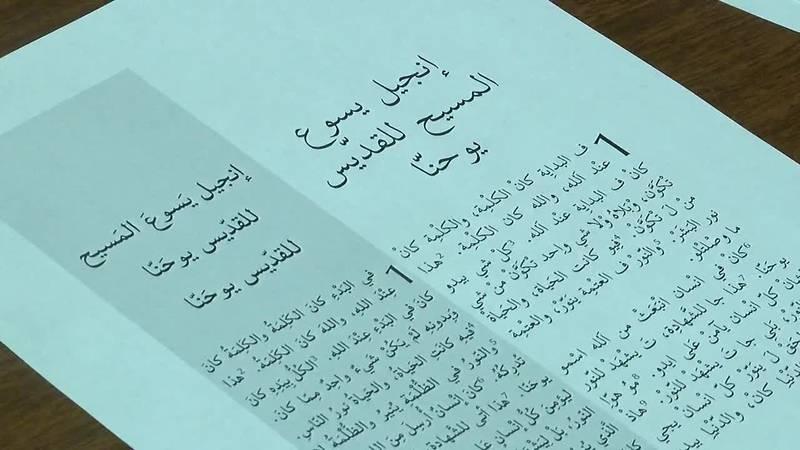 Webxtra: Pastor translates Old Testament into modern Aramaic